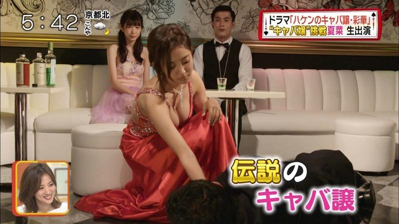 【夏菜キャプ画像】ショートカットがよく似合う似合う美人女優のボディラインが見られる濡れ場シーン等など