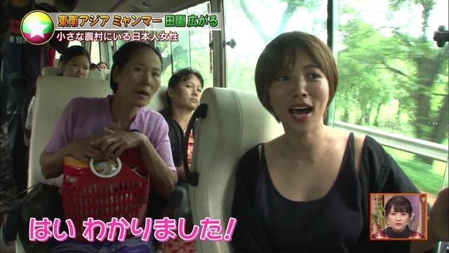 【夏菜キャプ画像】ショートカットがよく似合う似合う美人女優のボディラインが見られる濡れ場シーン等など 04