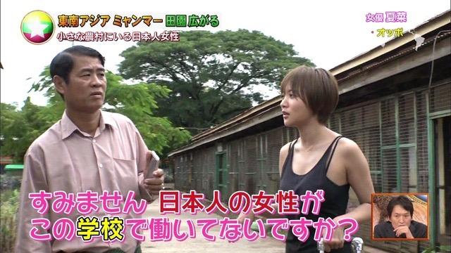 【夏菜キャプ画像】ショートカットがよく似合う似合う美人女優のボディラインが見られる濡れ場シーン等など 09