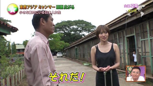 【夏菜キャプ画像】ショートカットがよく似合う似合う美人女優のボディラインが見られる濡れ場シーン等など 10