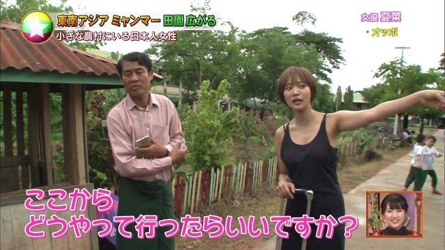 【夏菜キャプ画像】ショートカットがよく似合う似合う美人女優のボディラインが見られる濡れ場シーン等など 11