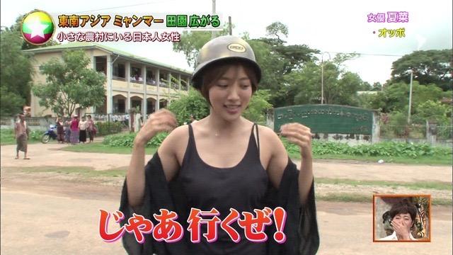 【夏菜キャプ画像】ショートカットがよく似合う似合う美人女優のボディラインが見られる濡れ場シーン等など 12