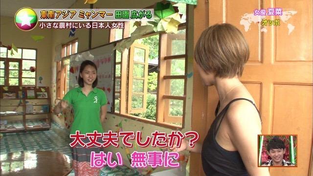 【夏菜キャプ画像】ショートカットがよく似合う似合う美人女優のボディラインが見られる濡れ場シーン等など 15
