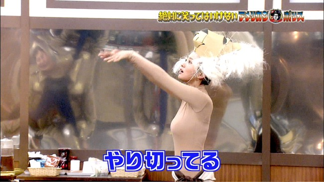 【夏菜キャプ画像】ショートカットがよく似合う似合う美人女優のボディラインが見られる濡れ場シーン等など 19