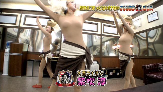 【夏菜キャプ画像】ショートカットがよく似合う似合う美人女優のボディラインが見られる濡れ場シーン等など 23