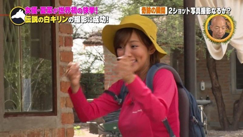 【夏菜キャプ画像】ショートカットがよく似合う似合う美人女優のボディラインが見られる濡れ場シーン等など 45
