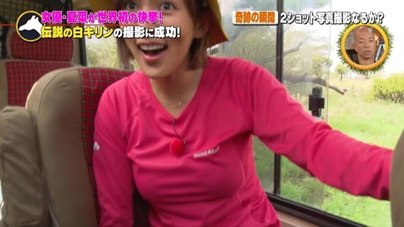 【夏菜キャプ画像】ショートカットがよく似合う似合う美人女優のボディラインが見られる濡れ場シーン等など 47