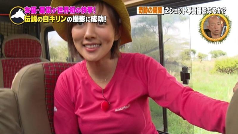 【夏菜キャプ画像】ショートカットがよく似合う似合う美人女優のボディラインが見られる濡れ場シーン等など 48