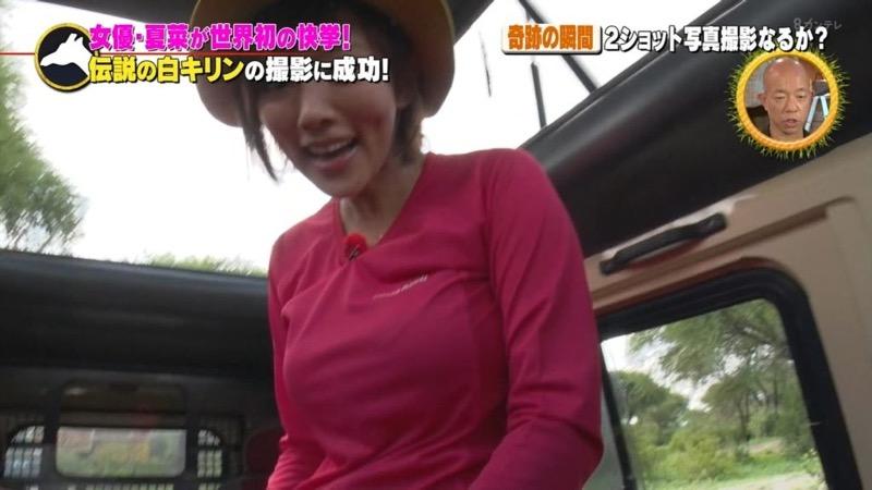 【夏菜キャプ画像】ショートカットがよく似合う似合う美人女優のボディラインが見られる濡れ場シーン等など 49