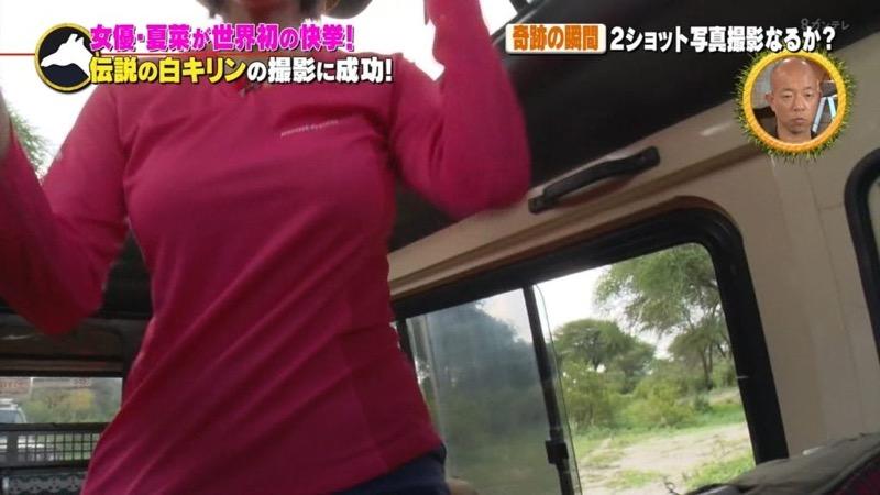 【夏菜キャプ画像】ショートカットがよく似合う似合う美人女優のボディラインが見られる濡れ場シーン等など 50