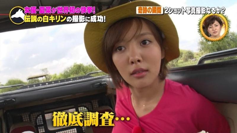 【夏菜キャプ画像】ショートカットがよく似合う似合う美人女優のボディラインが見られる濡れ場シーン等など 52