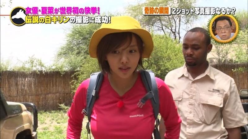 【夏菜キャプ画像】ショートカットがよく似合う似合う美人女優のボディラインが見られる濡れ場シーン等など 55