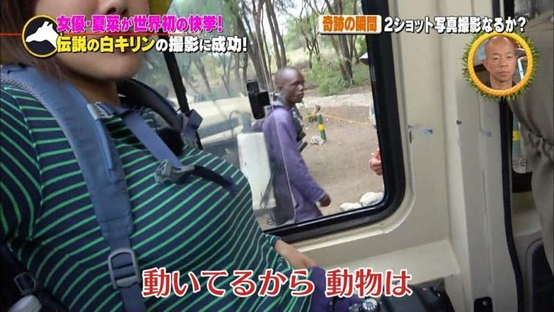 【夏菜キャプ画像】ショートカットがよく似合う似合う美人女優のボディラインが見られる濡れ場シーン等など 59