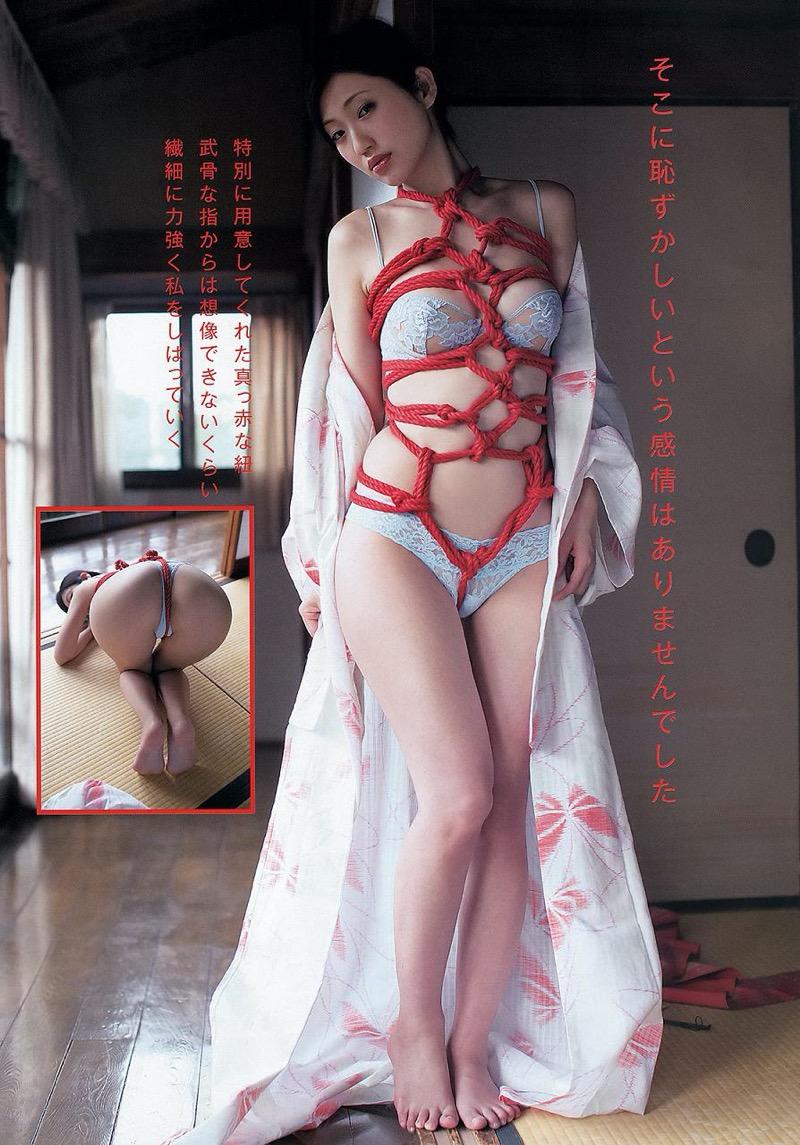 【壇蜜グラビア画像】先月結婚した漫画家の旦那の前でこんなエロい裸体をくねらせてセックスしてるのかなぁ〜w 92