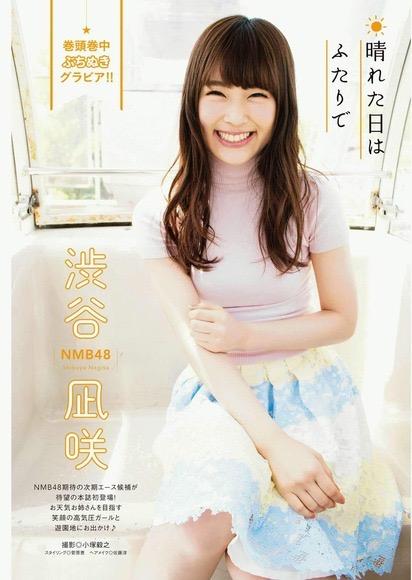 【渋谷凪咲グラビア画像】満面の笑顔がとっても可愛らしいNMB48アイドルのちょっとエッチな水着写真 10
