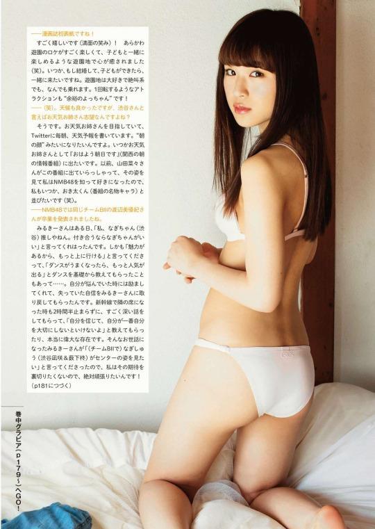 【渋谷凪咲グラビア画像】満面の笑顔がとっても可愛らしいNMB48アイドルのちょっとエッチな水着写真 29