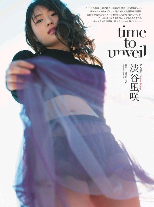 【渋谷凪咲グラビア画像】満面の笑顔がとっても可愛らしいNMB48アイドルのちょっとエッチな水着写真 36