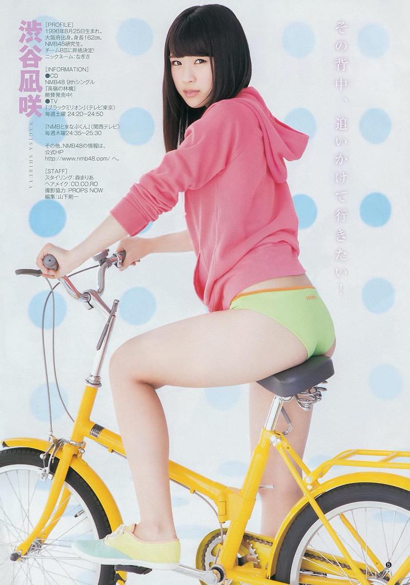 【渋谷凪咲グラビア画像】満面の笑顔がとっても可愛らしいNMB48アイドルのちょっとエッチな水着写真 64