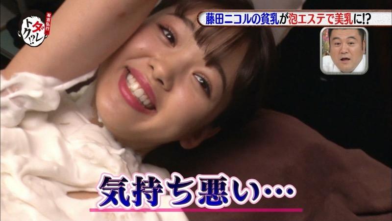 【藤田ニコルキャプ画像】可愛らしいファッションモデルにこるんのちょっとエッチなテレビ出演シーンw 13