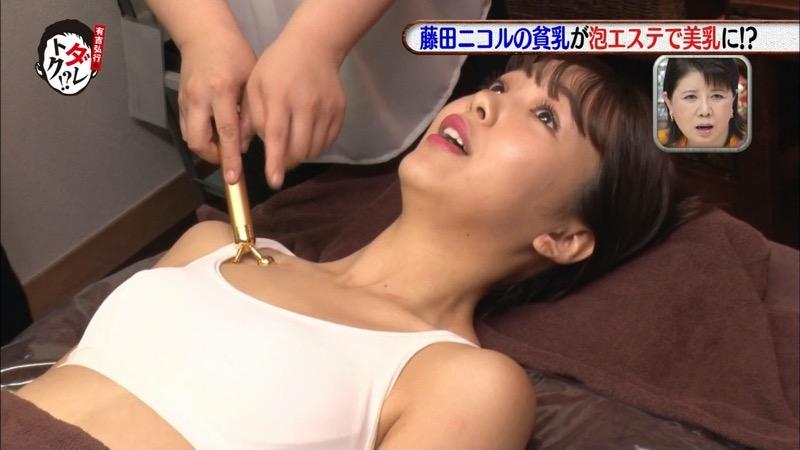 【藤田ニコルキャプ画像】可愛らしいファッションモデルにこるんのちょっとエッチなテレビ出演シーンw 17