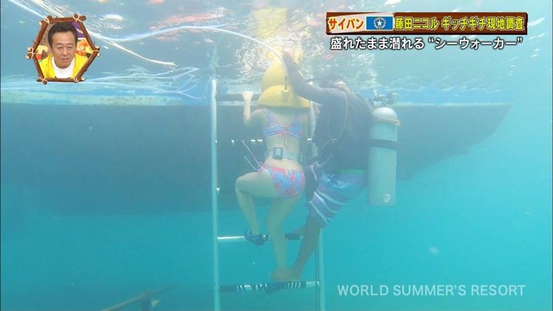 【藤田ニコルキャプ画像】可愛らしいファッションモデルにこるんのちょっとエッチなテレビ出演シーンw 28