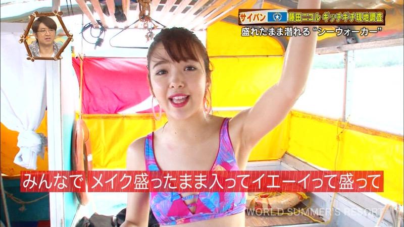 【藤田ニコルキャプ画像】可愛らしいファッションモデルにこるんのちょっとエッチなテレビ出演シーンw 31
