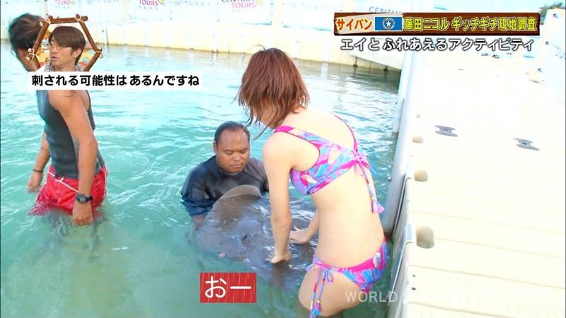 【藤田ニコルキャプ画像】可愛らしいファッションモデルにこるんのちょっとエッチなテレビ出演シーンw 32