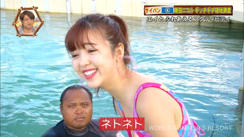 【藤田ニコルキャプ画像】可愛らしいファッションモデルにこるんのちょっとエッチなテレビ出演シーンw 34