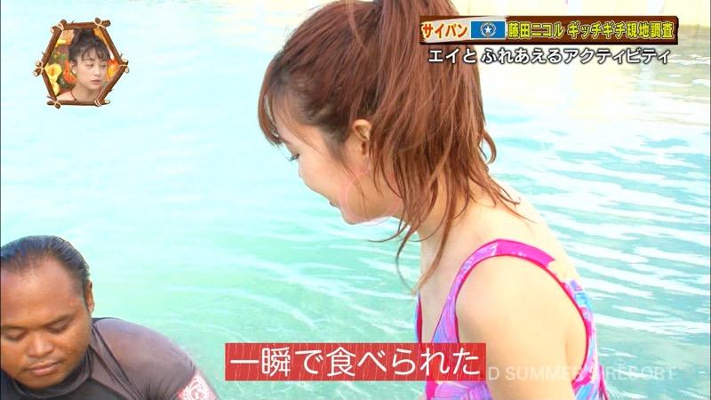 【藤田ニコルキャプ画像】可愛らしいファッションモデルにこるんのちょっとエッチなテレビ出演シーンw 35