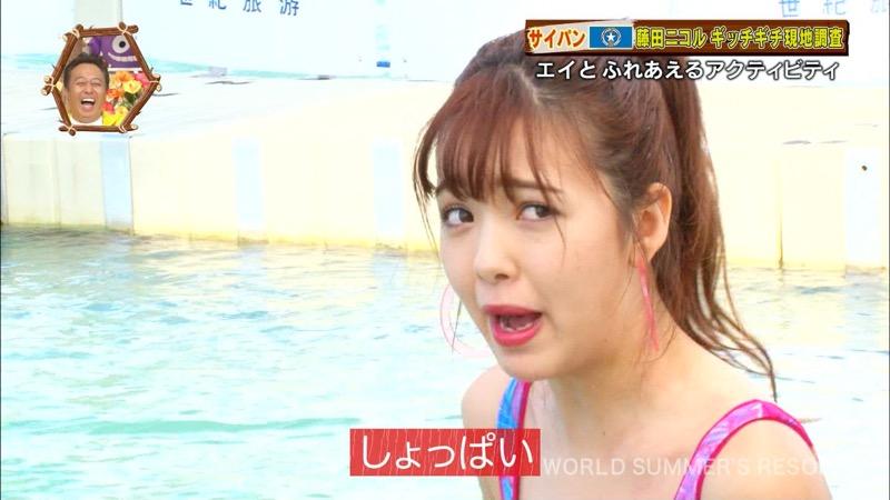 【藤田ニコルキャプ画像】可愛らしいファッションモデルにこるんのちょっとエッチなテレビ出演シーンw 38
