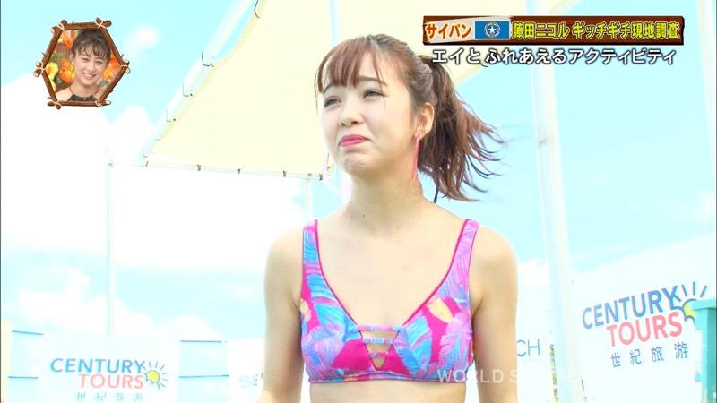 【藤田ニコルキャプ画像】可愛らしいファッションモデルにこるんのちょっとエッチなテレビ出演シーンw 40
