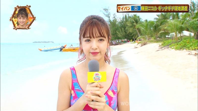 【藤田ニコルキャプ画像】可愛らしいファッションモデルにこるんのちょっとエッチなテレビ出演シーンw 50