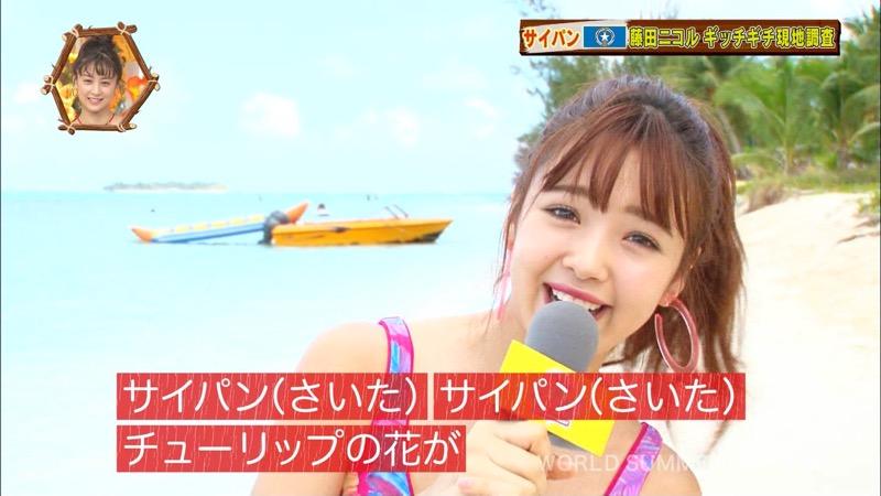 【藤田ニコルキャプ画像】可愛らしいファッションモデルにこるんのちょっとエッチなテレビ出演シーンw 51