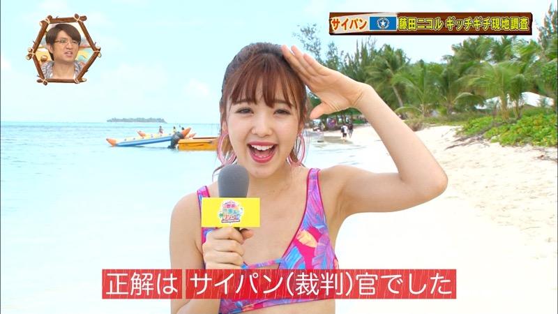 【藤田ニコルキャプ画像】可愛らしいファッションモデルにこるんのちょっとエッチなテレビ出演シーンw 52