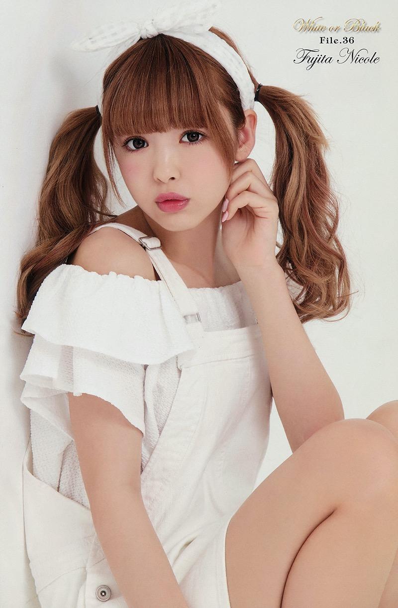 【藤田ニコルキャプ画像】可愛らしいファッションモデルにこるんのちょっとエッチなテレビ出演シーンw 74