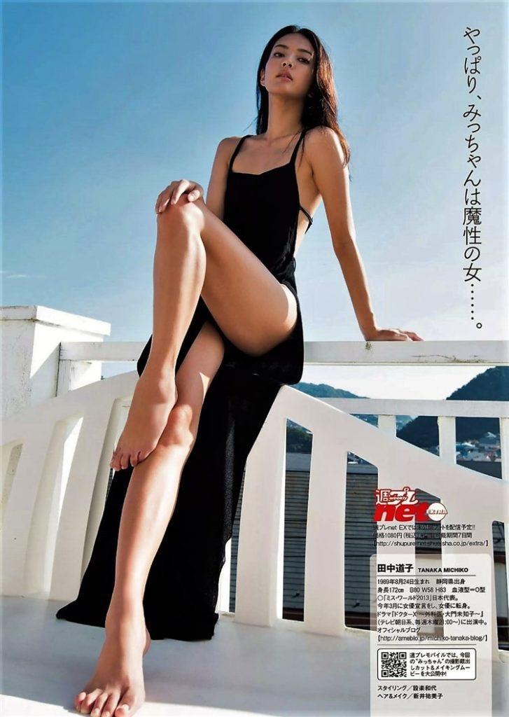 【田中道子グラビア画像】スタイル抜群な9頭身ボディが本当に美しすぎて釣り合う男が居なさそうw 46