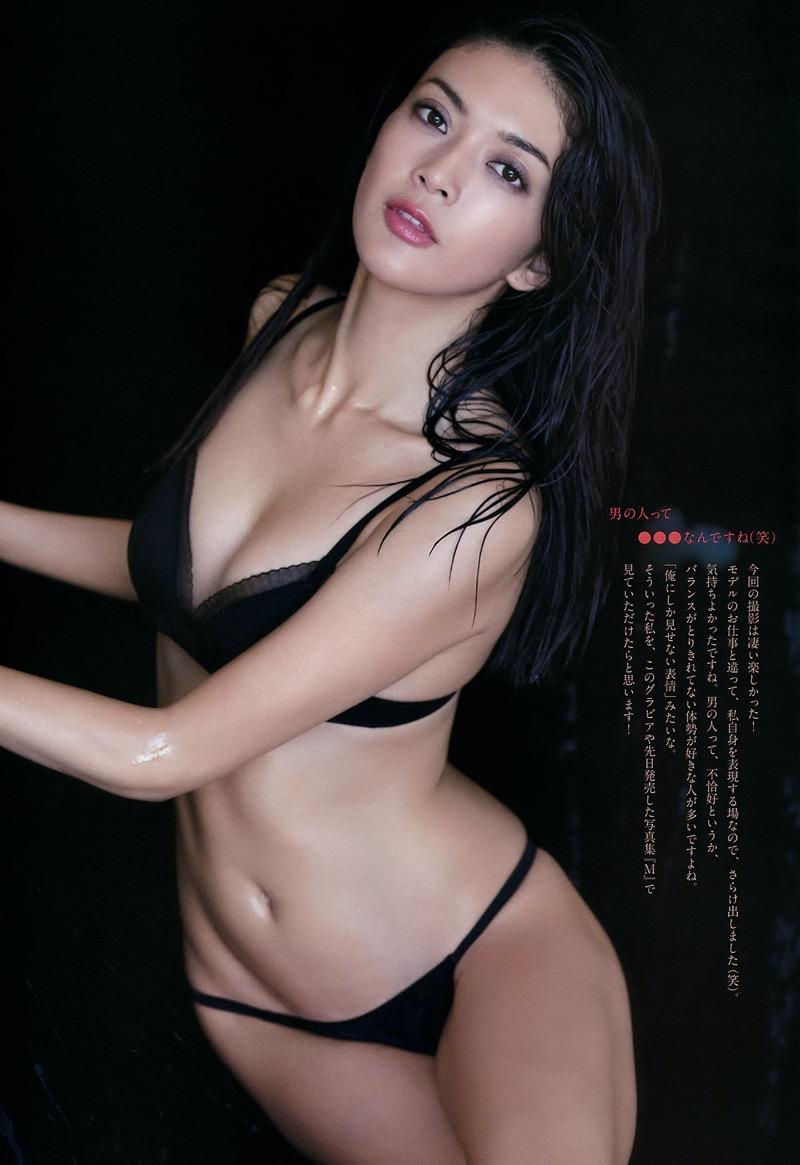 【田中道子グラビア画像】スタイル抜群な9頭身ボディが本当に美しすぎて釣り合う男が居なさそうw 55