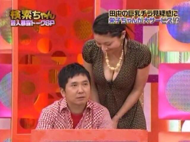 【小池栄子お宝画像】かつて人気を博したFカップ巨乳美人グラビアアイドルが復活を諦めたらしいw 59