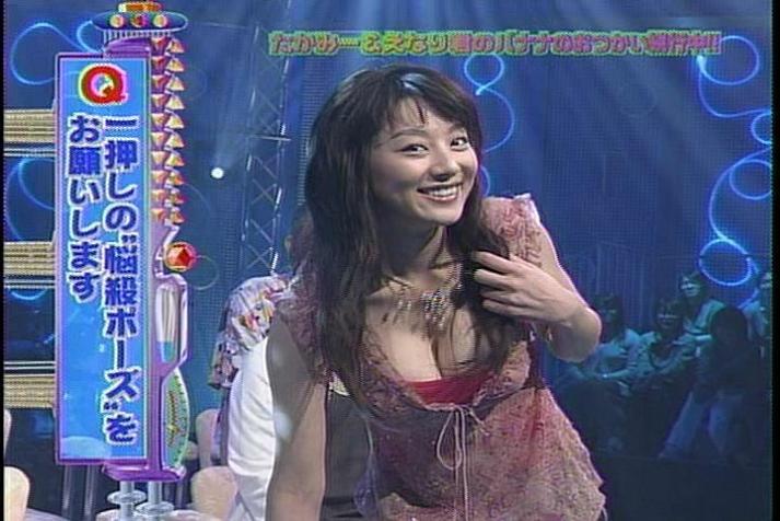 【小池栄子お宝画像】かつて人気を博したFカップ巨乳美人グラビアアイドルが復活を諦めたらしいw 60