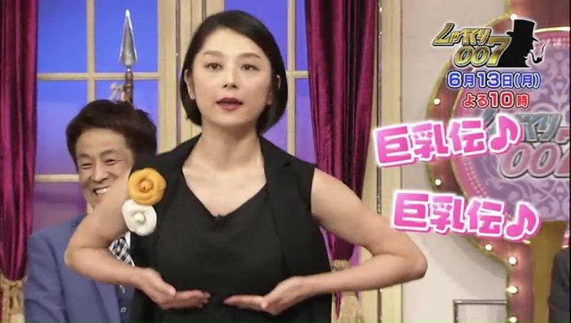 【小池栄子お宝画像】かつて人気を博したFカップ巨乳美人グラビアアイドルが復活を諦めたらしいw 61
