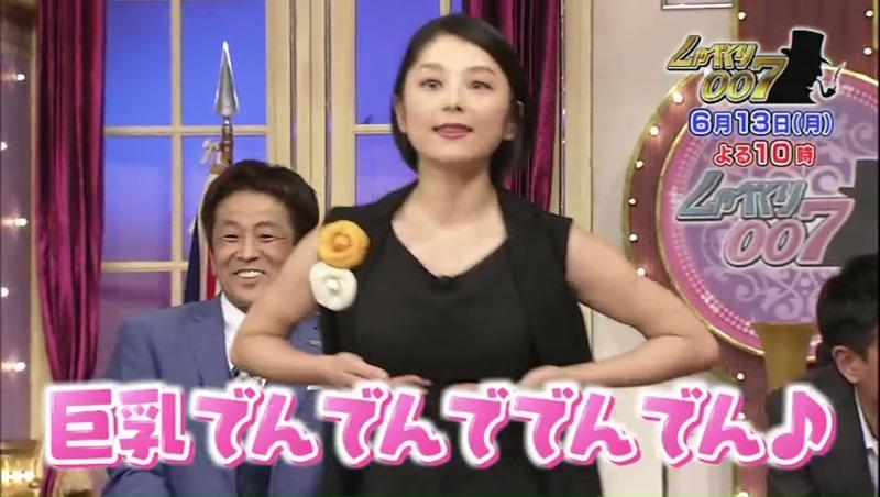 【小池栄子お宝画像】かつて人気を博したFカップ巨乳美人グラビアアイドルが復活を諦めたらしいw 62