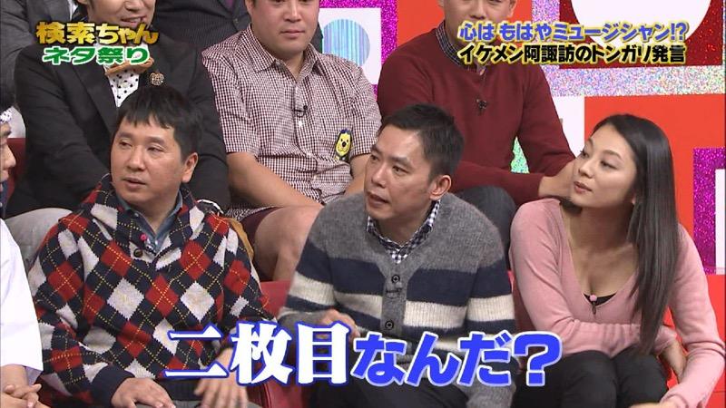 【小池栄子お宝画像】かつて人気を博したFカップ巨乳美人グラビアアイドルが復活を諦めたらしいw 72