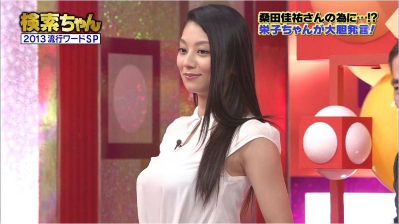 【小池栄子お宝画像】かつて人気を博したFカップ巨乳美人グラビアアイドルが復活を諦めたらしいw 74
