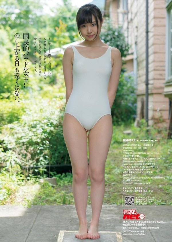 【籠谷さくらキャプ画像】美少女コンテスト出身の童顔美少女が秘境探検からの温泉入浴とか芸人扱いだなw 10