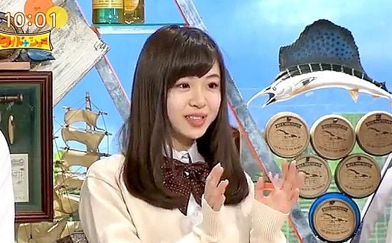 【籠谷さくらキャプ画像】美少女コンテスト出身の童顔美少女が秘境探検からの温泉入浴とか芸人扱いだなw 46