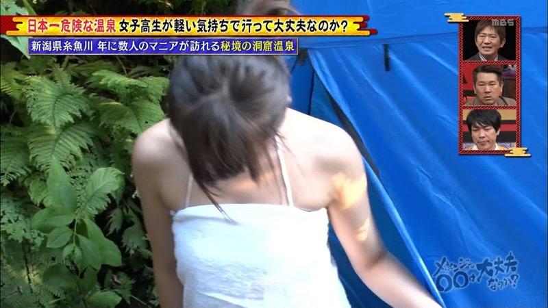 【籠谷さくらキャプ画像】美少女コンテスト出身の童顔美少女が秘境探検からの温泉入浴とか芸人扱いだなw 72