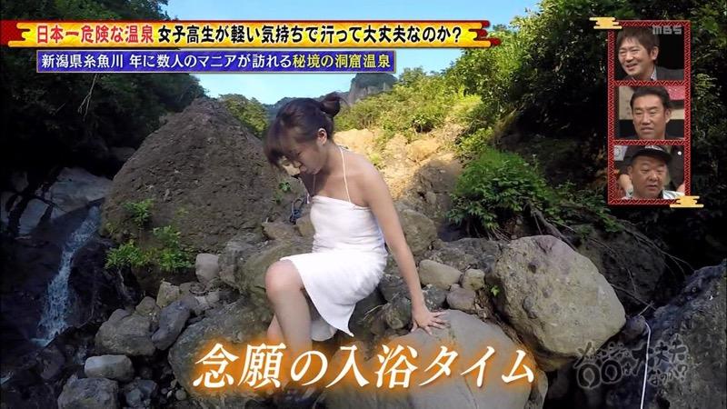 【籠谷さくらキャプ画像】美少女コンテスト出身の童顔美少女が秘境探検からの温泉入浴とか芸人扱いだなw 73