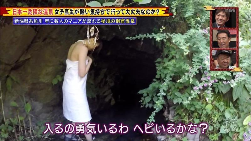 【籠谷さくらキャプ画像】美少女コンテスト出身の童顔美少女が秘境探検からの温泉入浴とか芸人扱いだなw 74