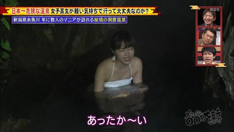 【籠谷さくらキャプ画像】美少女コンテスト出身の童顔美少女が秘境探検からの温泉入浴とか芸人扱いだなw 78