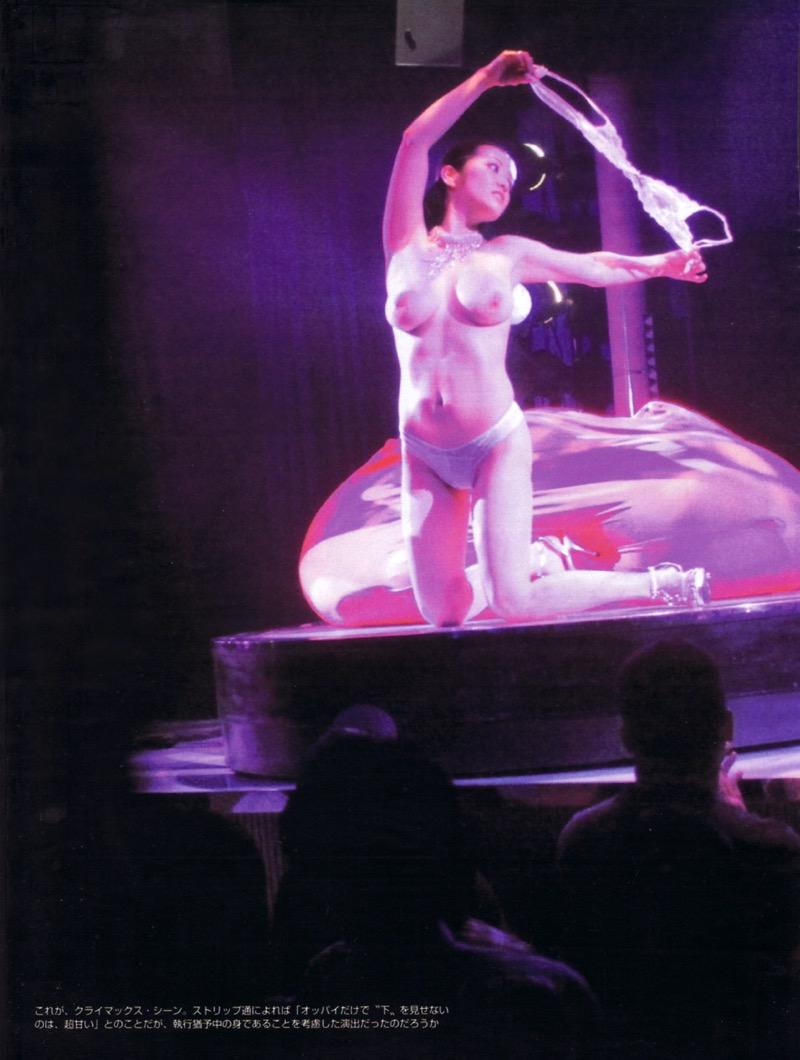 【アダルトの日】ストリップショーでオマンコおっぴろげて客とセックスまでしちゃってるエロ画像 09